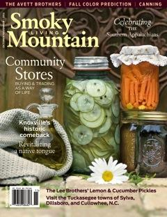 Smokey Mountain Living  Cover