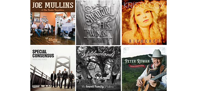 New Releases Available This Week Through Your Support: Bluegrass & Bluegrass Gospel