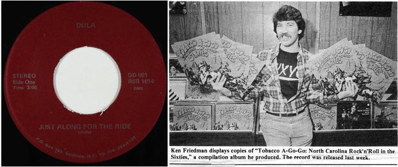 Rare vinyl Dula and Ken Friedman