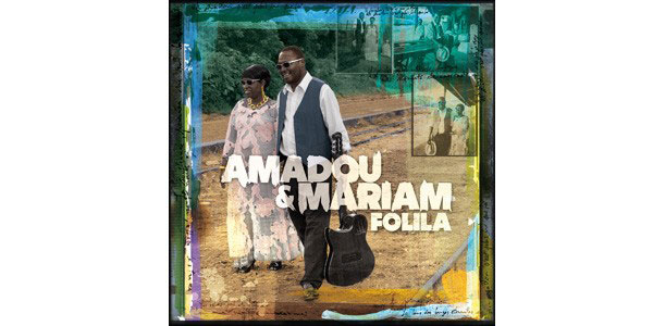 Amadou  Album Art