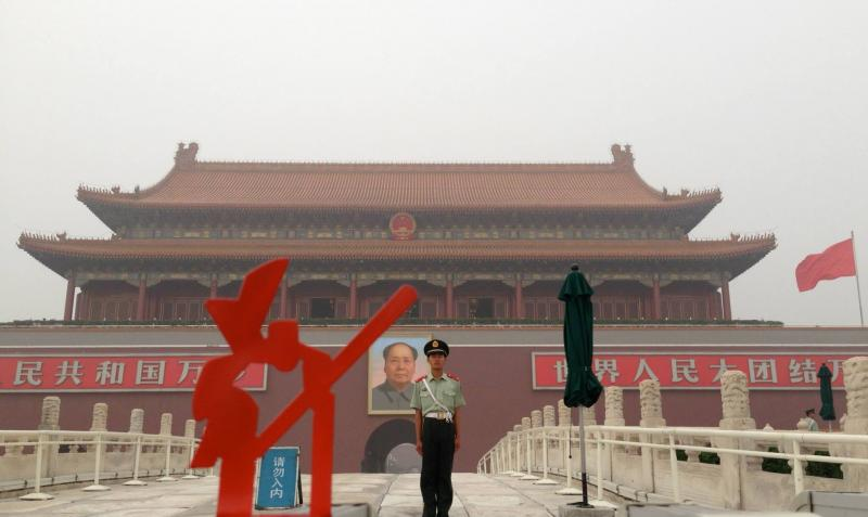 Symbol at the gate of The Forbidden City