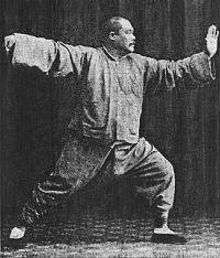 The Tai chi master Yang Chengfu demonstrating the Single whip.