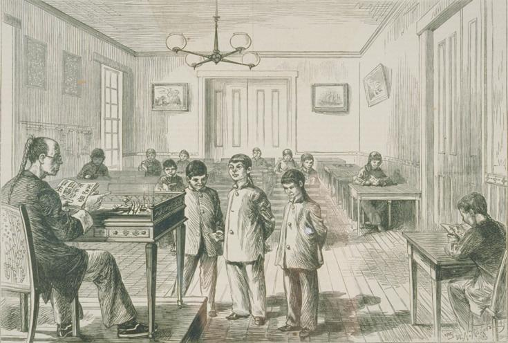 School Room at the Chinese Educational Misson.  Wood engraving from <em>Harper's Weekly</em>, 1878.