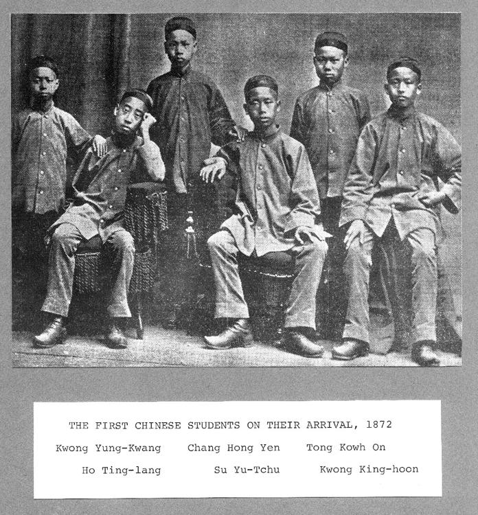 The first Chinese students on ther arrival. Photograph, 1872.