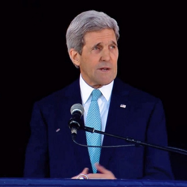 Secretary of State John Kerry speaking at Yale University commencement.