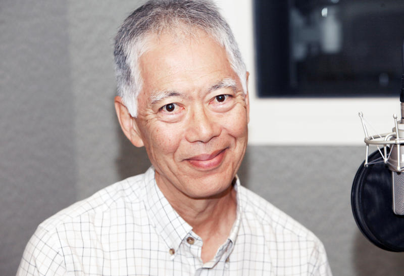 George Sugai - Professor of Special Education at the University of Connecticut Neag School of Education, Director of the Center for Behavioral Education & Research, and more.