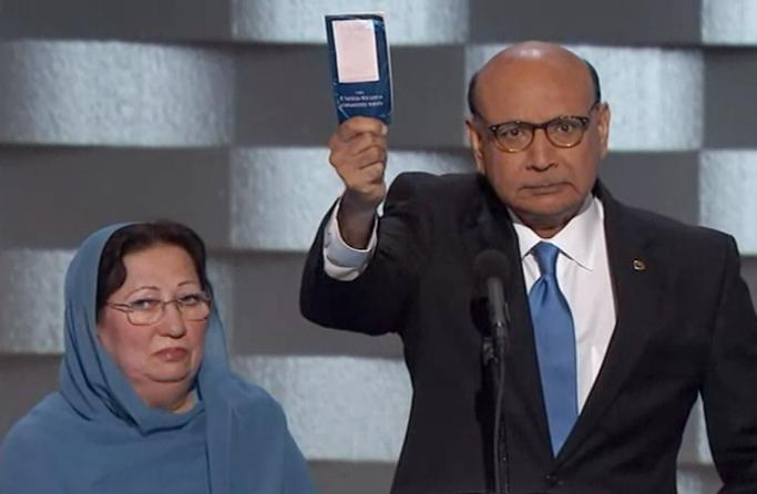 Khizr and Ghazala Khan at the 2016 Democratic National Convention