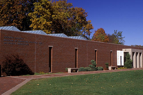 A building on the campus of the University of Hartford.