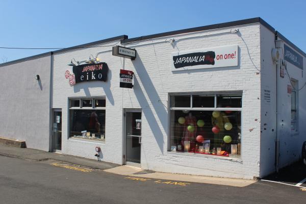 The Japanalia Eiko storefront in Hartford.