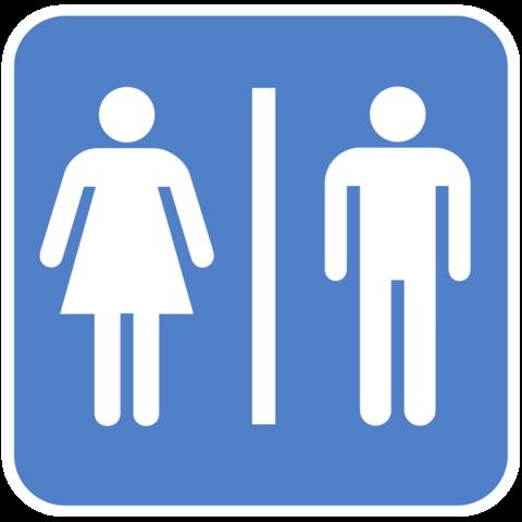 north carolina s transgender law and the bathroom controversy wosu