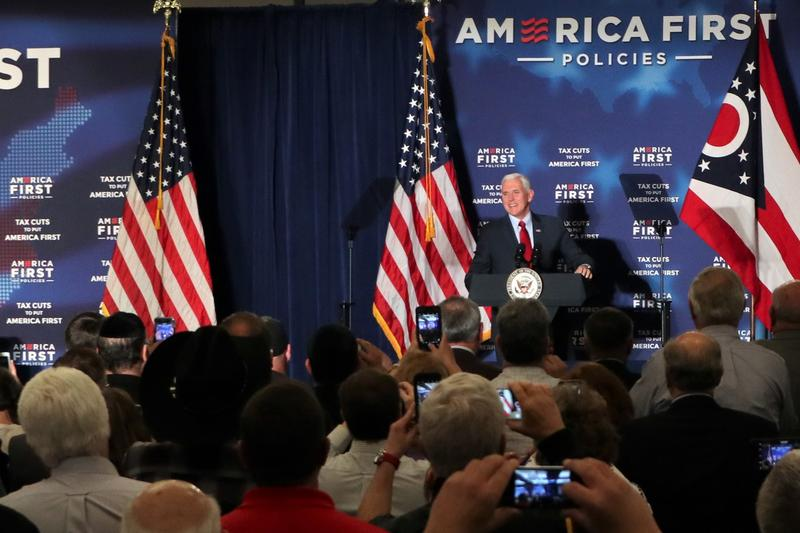 Vice President Mike Pence gave a half-hour speech at the InterContinental Hotel in Cleveland.