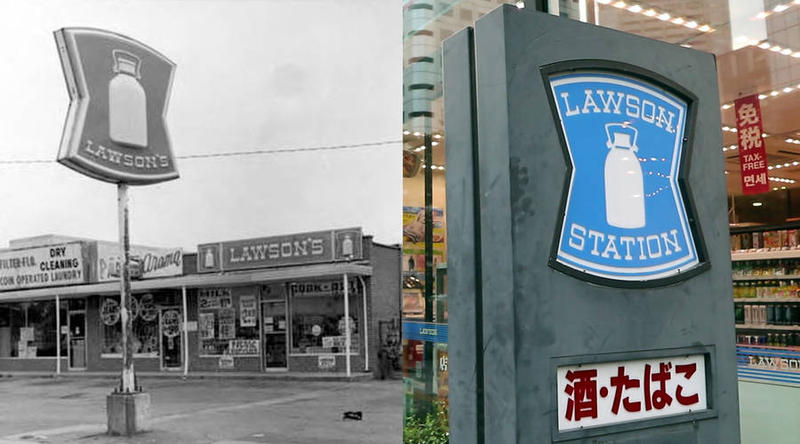A Lawson's store in Lakewood, Ohio in 1975 (left), and a Lawson store in Tokyo's Akasaka neighborhood in 2018. Even though the brand was founded in Ohio, there are zero Lawson stores in the continental U.S. today, and over 14,000 in Japan.