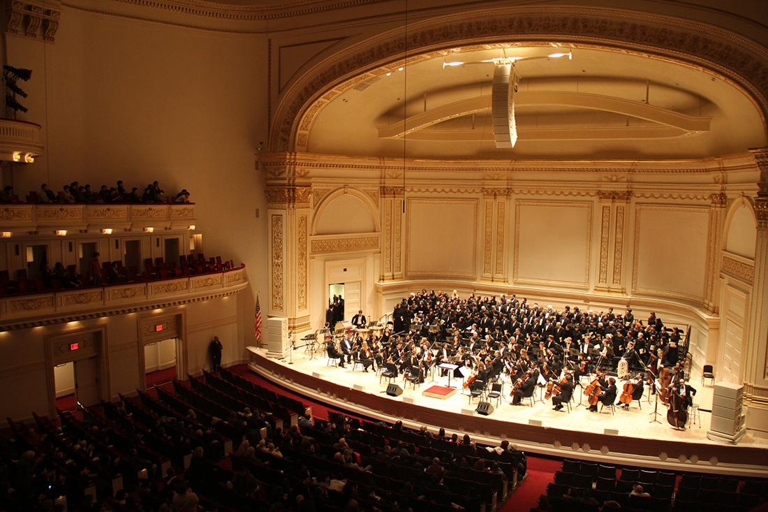 "classical showcase begins ""carnegie hall live!"" series | wosu radio"