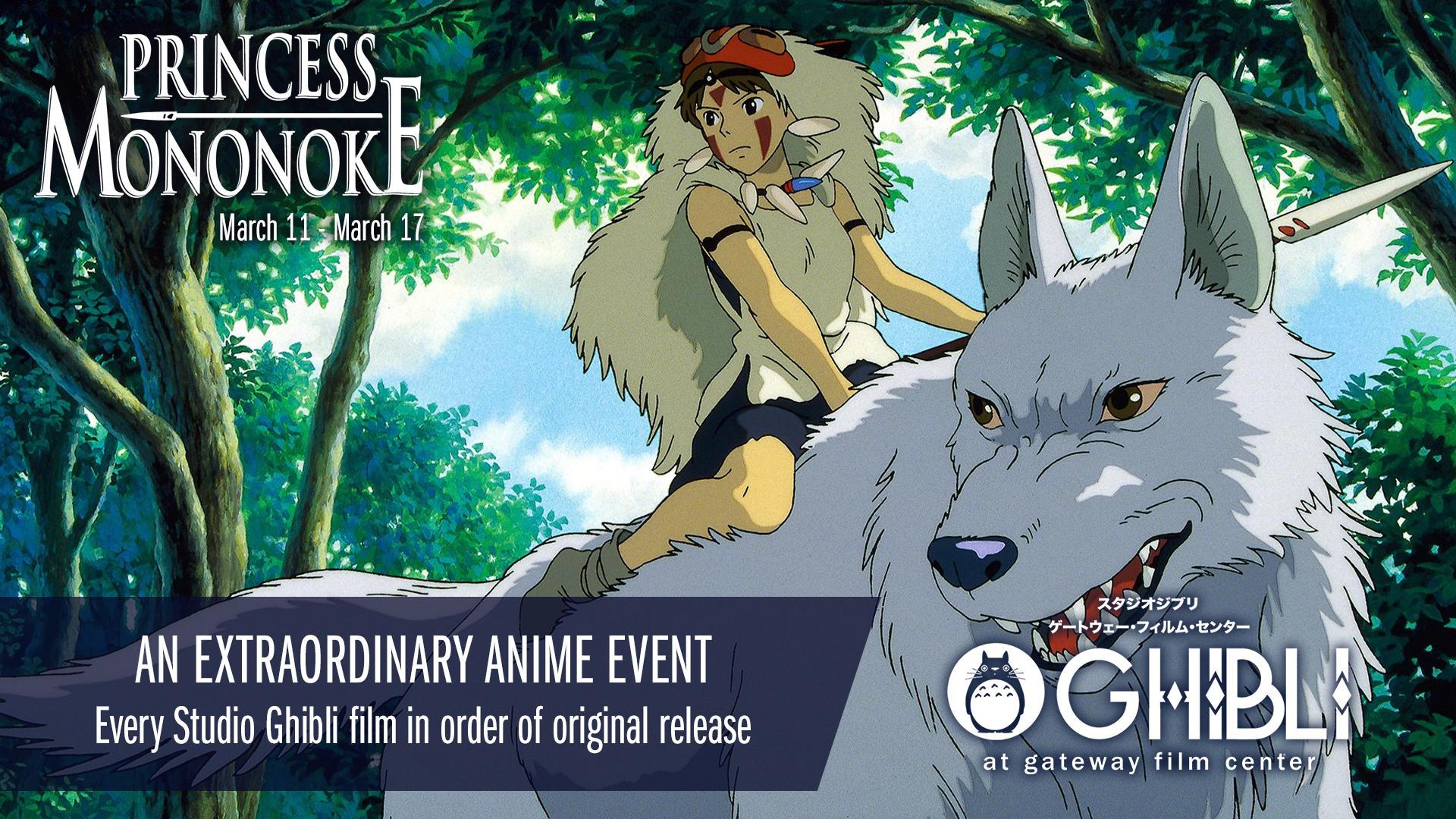 The Music Of Miyazaki And Studio Ghibli Wosu Radio
