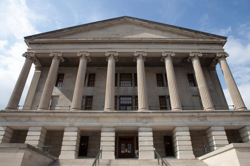 Guns will remain banned at the Tennessee Capitol.