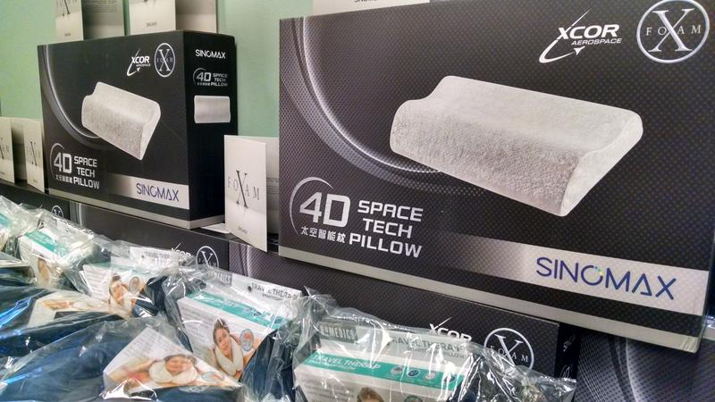Sinomax will make foam pillows and mattresses at its new plant in La Vergne.