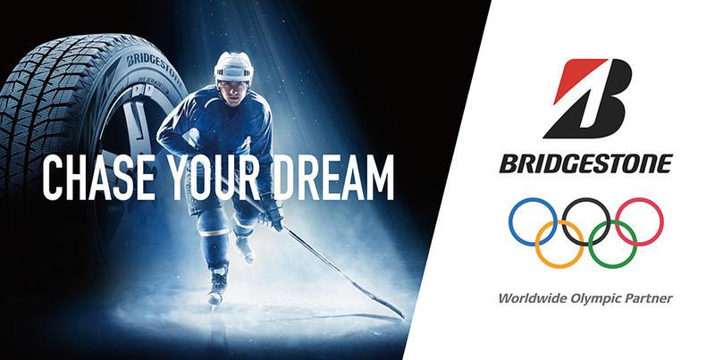 Bridgestone Olympic