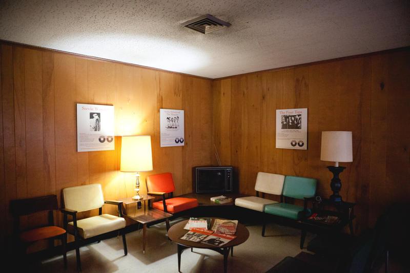 Motown Suite lounge