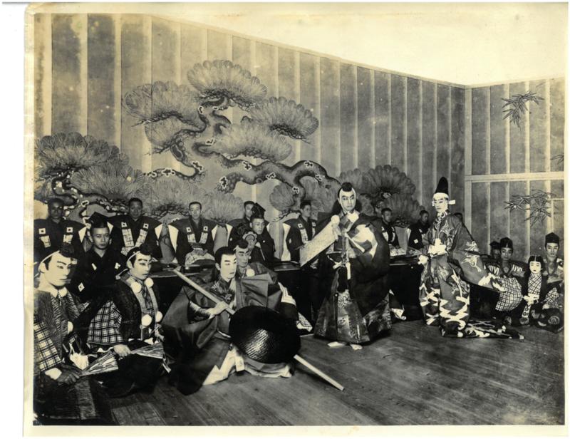 Scene from Kanjincho, a Kabuki play, circa 1921. Box 20, Dorothy Eidlitz papers.