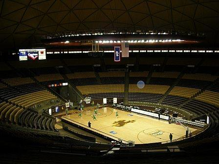 Wyoming S Fundraising For Arena Improvements A Success