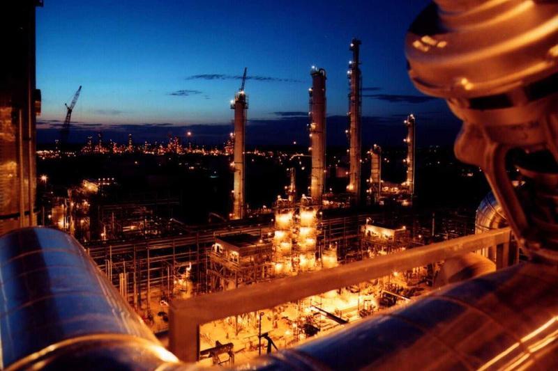 ethane cracker plant in Texas
