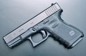 In Louisiana, the wait for a Glock 19 like this one can be just 30 minutes, while it's 30 days for a used guitar.
