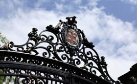 Gate at Brown University