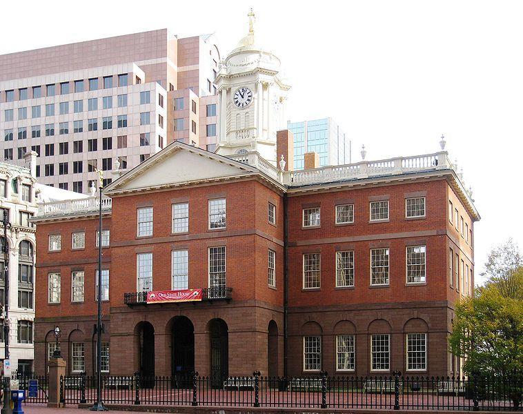Rear facade - Old State House, Hartford, Connecticut.