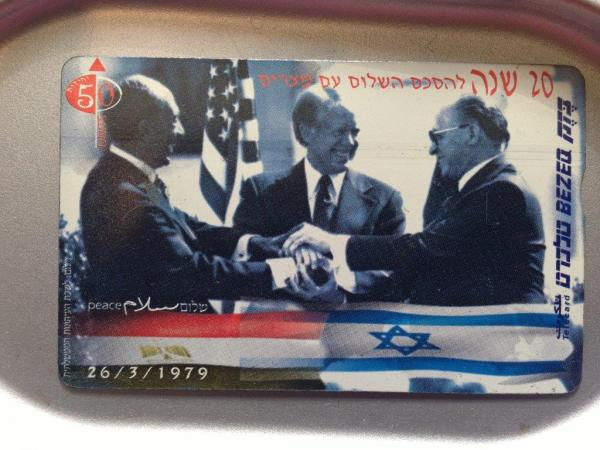 An Israeli phone card showing the 1978 Camp David Accords