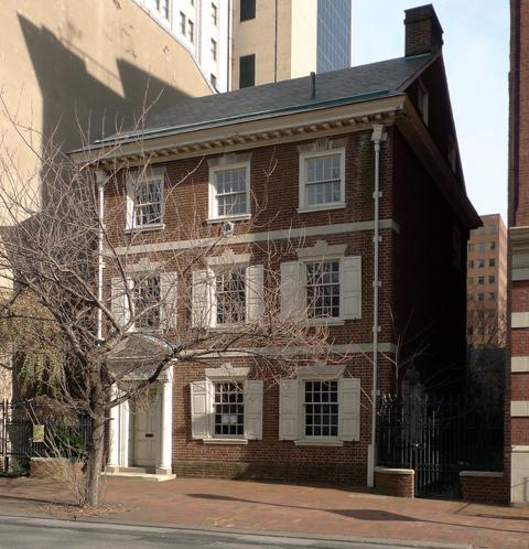 Dilworth House