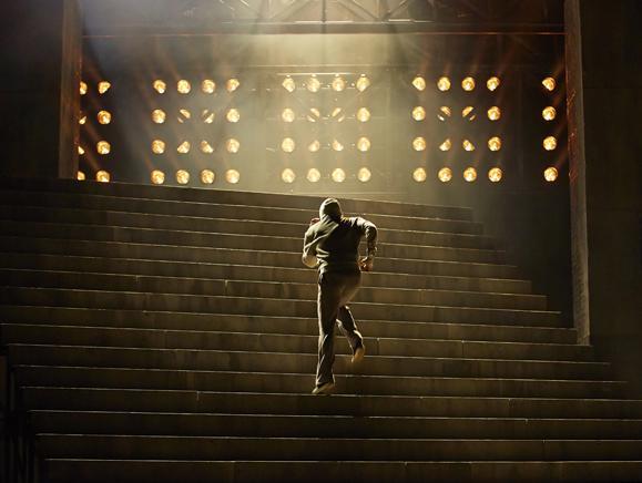 "The ""Rocky Steps"""
