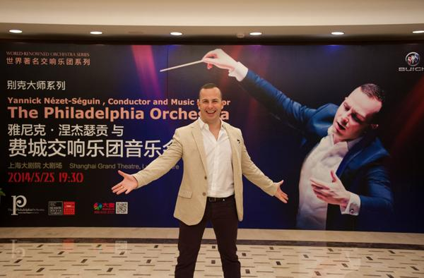 Yannick discovers a huge poster for the Orchestra's concert in Shanghai
