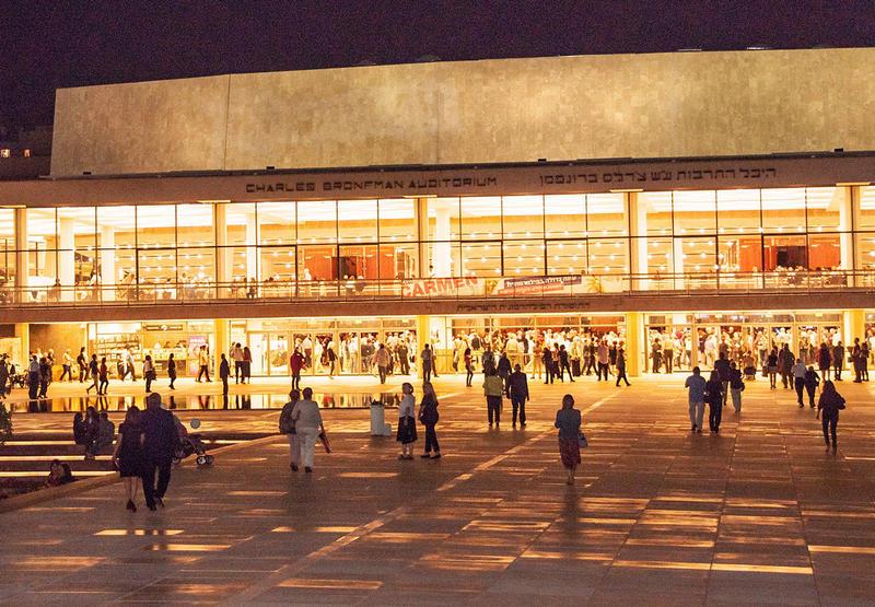 Charles Bronfman Auditorium in Tel Aviv