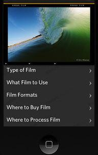 New Kodak app aims to attract new users to old technology.