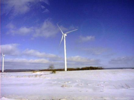 Wind turbines in Wyoming County