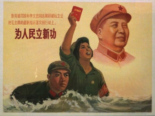 chinese cultural revolution on display at virginia art