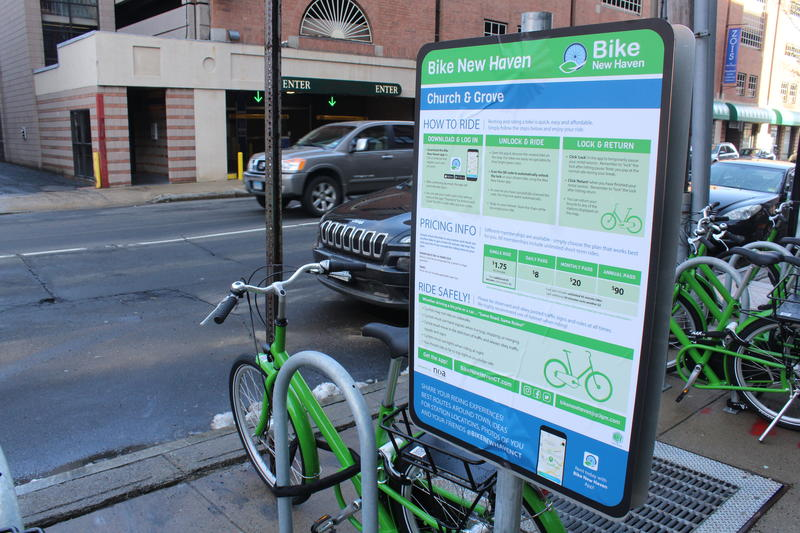 Bike New Haven will start with 100 bikes available to rent at 10 locations throughout the city.