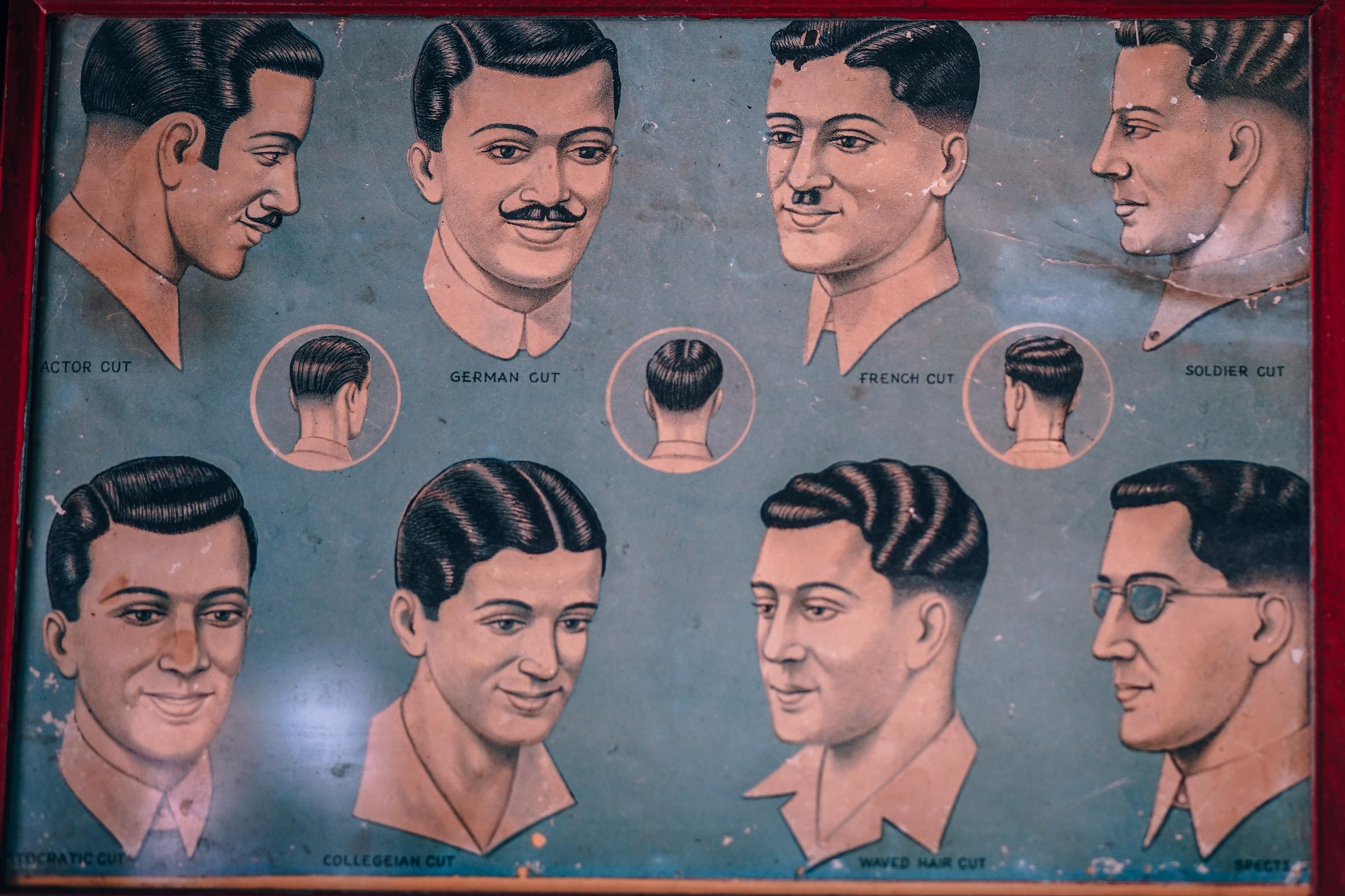 David Bouchier A Simple Haircut Wshu