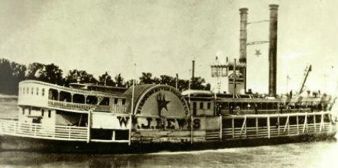 steamboat the Wm. J. Lewis was built in Metropolis in 1866 and was lost in 1873 near Grandtower.