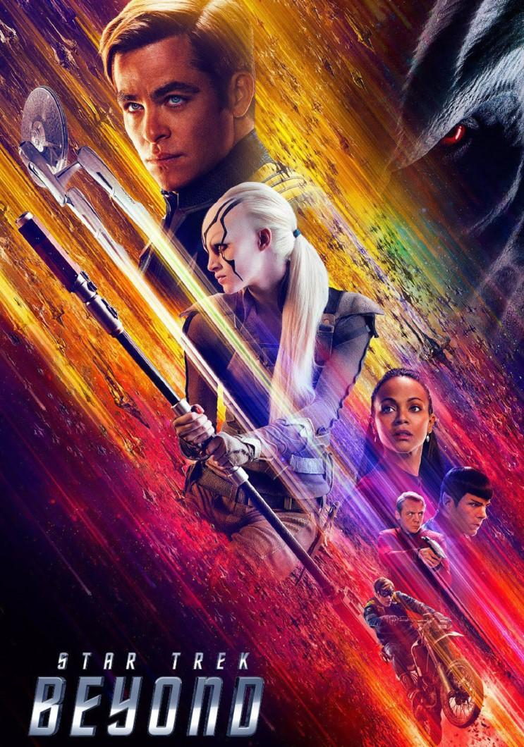 movie poster for Star Trek Beyond