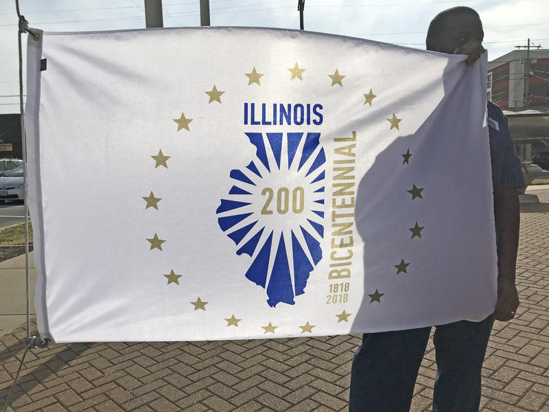 The Illinois Bicentennial Flag, Will Fly In Front Of The Carbondale Civic Center.  Photograph taken Monday December 4th, 2017.