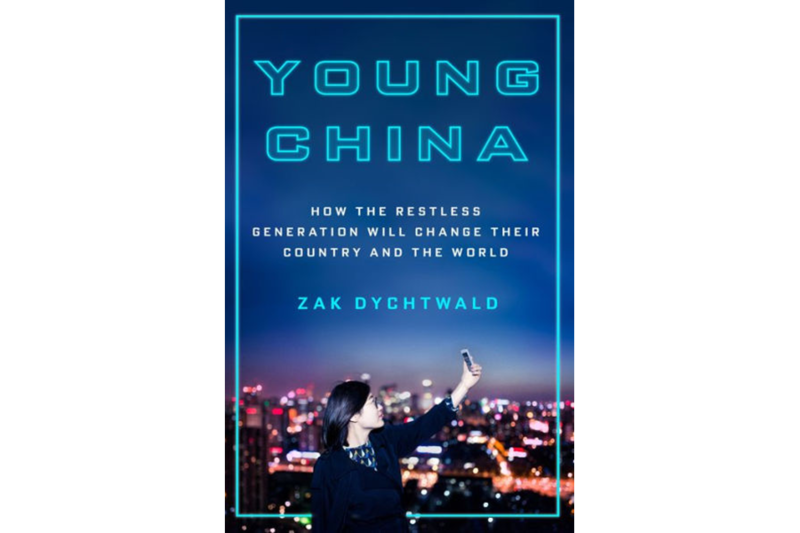 poster for book Young China