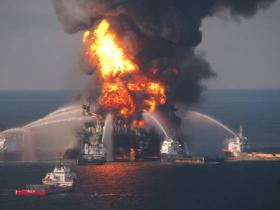 A federal investigative board concludes that the last-ditch safety device that didn't stop the 2010 BP oil spill had multiple failures.