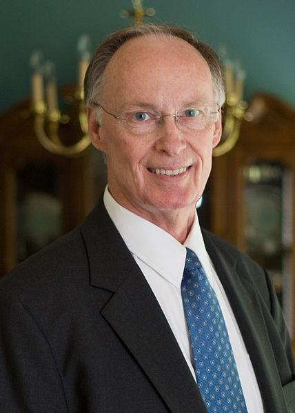 Governor Robert Bentley is joining officials with the State Department of Commerce to unveil a new branding initiative for the state.