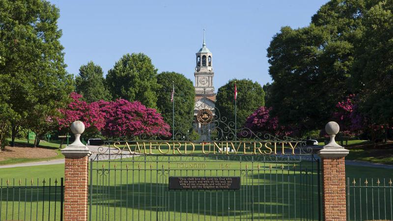 Samford University front gates