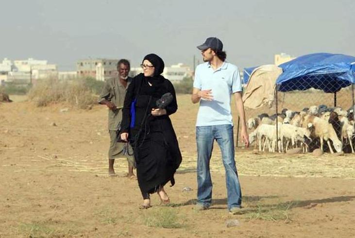Reporting from Saudi Arabia near Yemeni border.