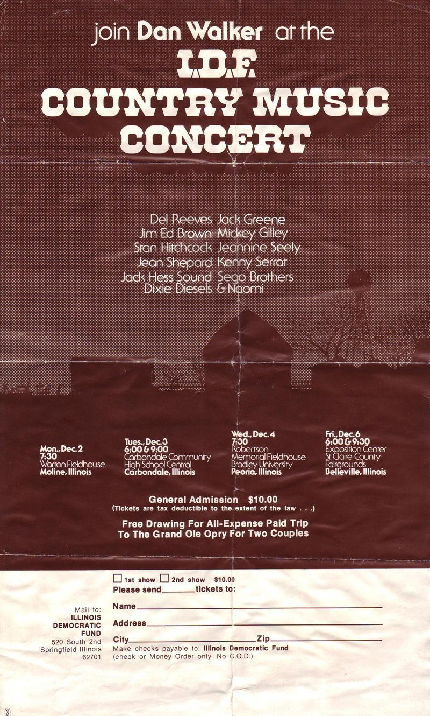 Walker fundraising poster