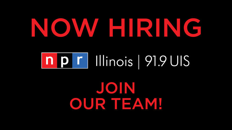 Join Our Team - Now Hiring graphic