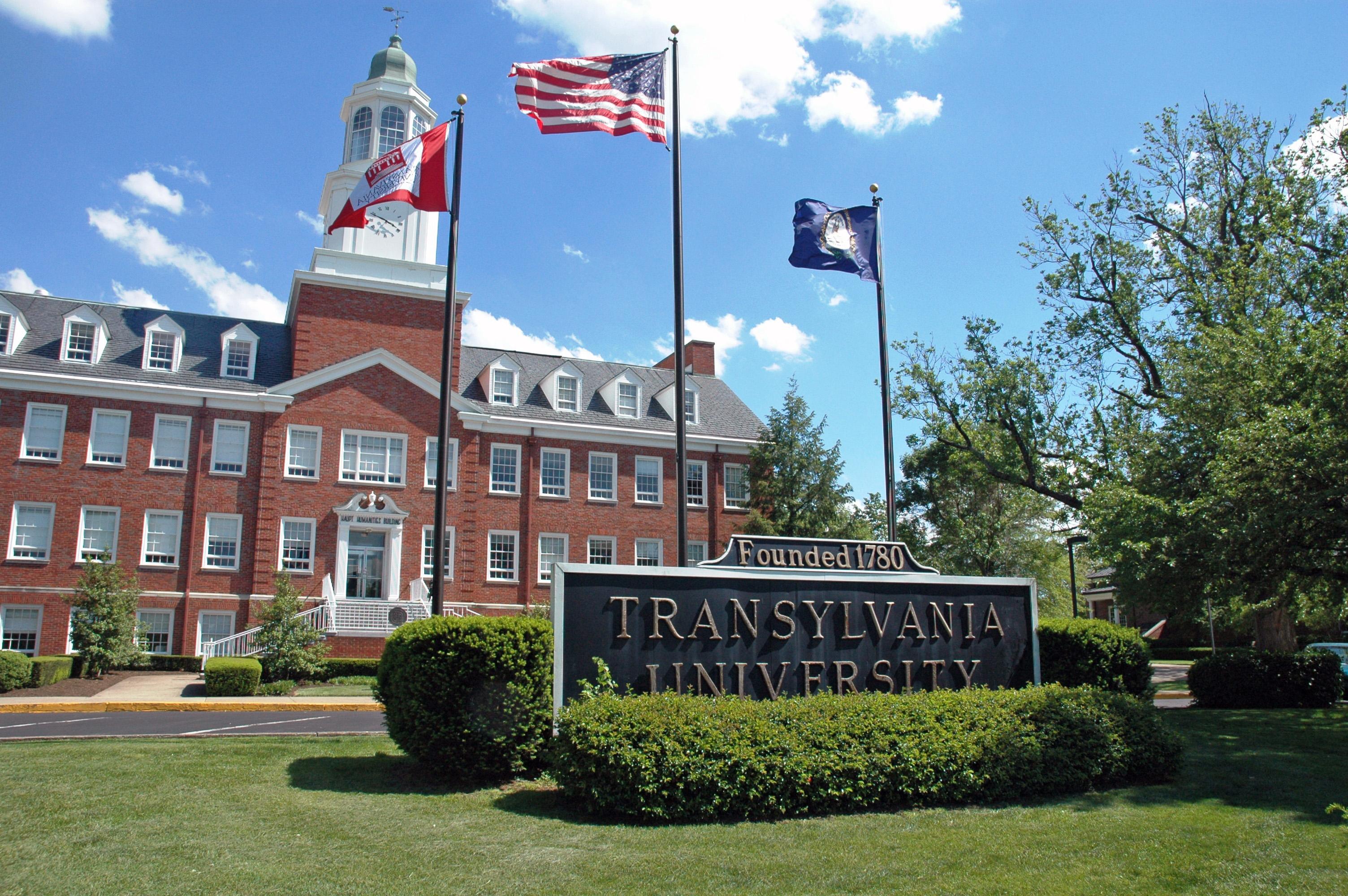 Transylvania University Plans To Replace Two Dorms   WUKY