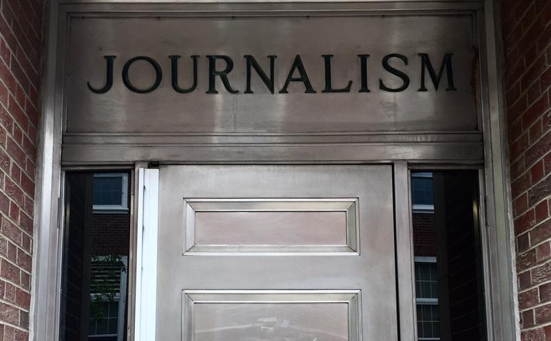 Entrance to the University of Kentucky's Grehan Journalism Building.